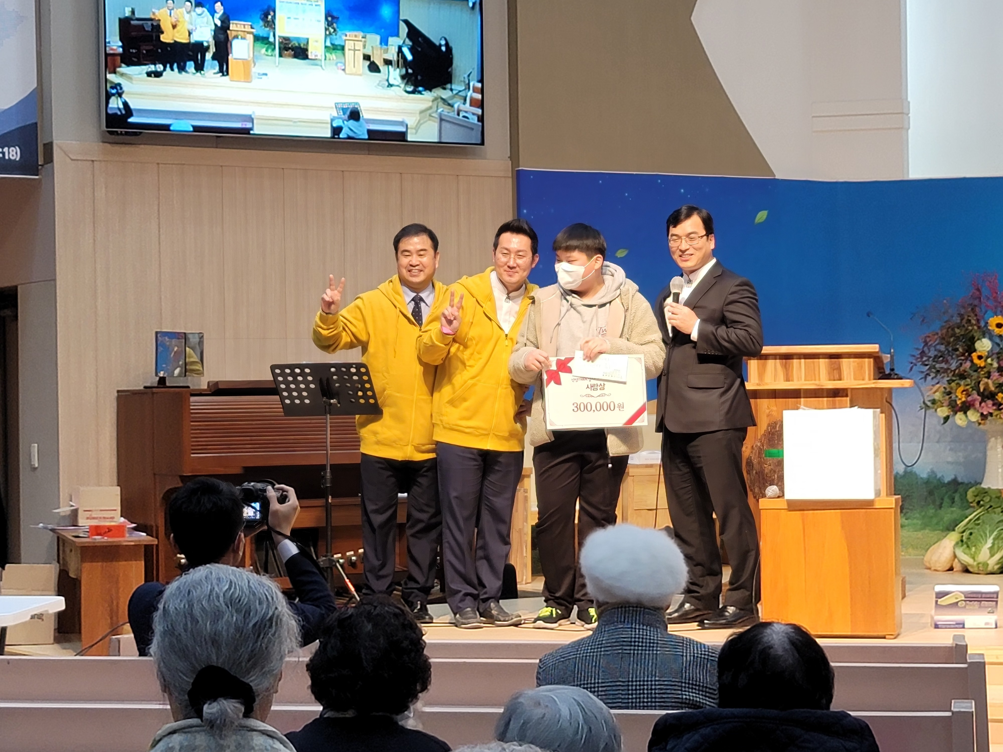 KakaoTalk_Photo_2020-11-20-10-59-34-3.jpeg