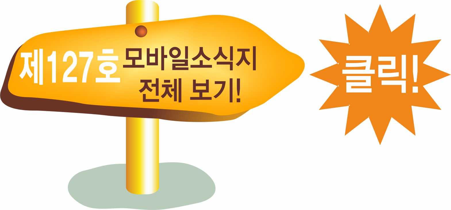 양평동교회.jpg